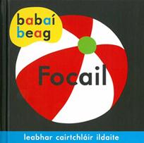 babai-beag1