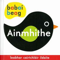 babai-beag2